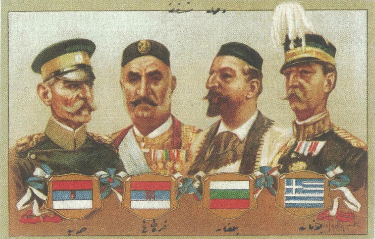 """Резултат с изображение за """"Балканският съюз"""""""